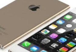 Rumor: iPhone 7 akan Segera Hadir !