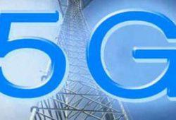 Uji Coba Teknologi Jaringan 5G Tembus Kecepatan 3,6 Gbps