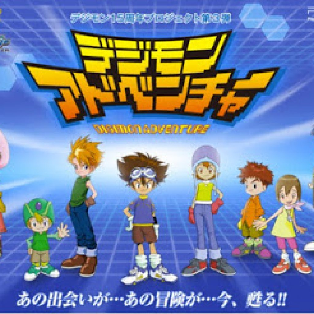 download Game Digimon Adventure ISO Patch English For PPSSPP
