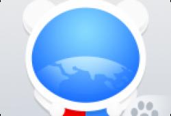 Download Baidu Browser For android + Full Apk Terbaru