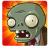 Download game plants vs zombie 1.1.16